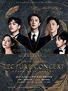 해설이 있는 클래식 렉쳐콘서트 Season III - 펜트&팬텀