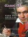 CLASSIC 30