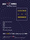 """2021 New Music Concert """"Sound and Distance"""""""
