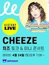 Cheeze History Live