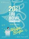 2021 트라이보울 시리즈 - 우기부기 - 인천