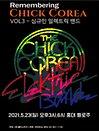 Remembering Chick Corea VOL3
