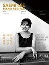 이새미 귀국 피아노 독주회