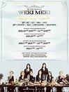 [2차 판매]Weki Meki 온라인 사인회