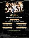 Weki Meki 제2회 온라인 사인회