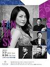 미드썸머 나잇 판타지 〈8월 - Fantasy Concert〉