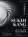 2021 세종솔로이스츠의 힉엣눙크! - A Tribute to Sukhi Kang