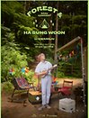 하성운(HA SUNG WOON) Forest & in 광주
