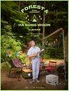 하성운(HA SUNG WOON) Forest & in 부산