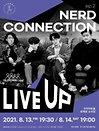 [Live Up!]ep.02 〈Nerd Connection〉콘서트 - 구리