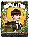최현우의 빌리브〈bELIEvE〉 - 구리