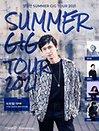 양방언 summer gig tour 2021 서울