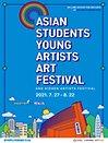 2021 아시아프&히든아티스트 페스티벌