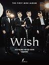 레떼아모르 미니앨범 발매 기념 콘서트 〈WISH〉 - 부산