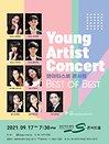 Young Artist Concert