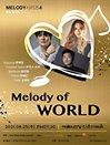 Melody of WORLD