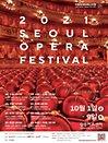 [2021 서울오페라페스티벌] 오페라 '허왕후'