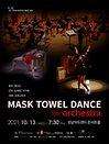 MASK TOWEL DANCE for Orchestra