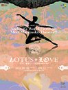 무용극 Lotus Love - 안동
