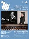 경북예술고등학교 오케스트라 - 2021 월드오케스트라시리즈 - 대구
