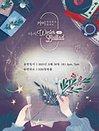 2021 거미 전국투어 콘서트 〈다시, Winter Ballad〉 - 창원