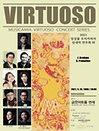 VIRTUOSO(11.15)
