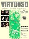 VIRTUOSO(11.29)