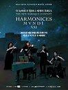 Harmonices Mundi XXI