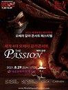세계4대오페라 갈라콘서트 The Passion