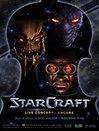 스타크래프트 라이브 콘서트