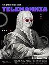 누리 콜렉티브 - 바로크 시리즈 I. 텔레만니아