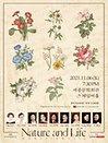 제13회 성악음악학술연구회 정기연주회