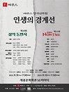 예무스 제10회,11회 정기연주회