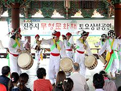 [Intercity Bus Tour] Regular Saturday performance of Jinju-si intangible cultural heritage